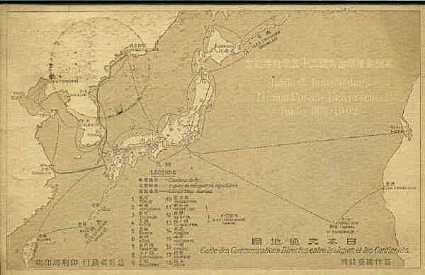 Link Ssjp Skandinavisk Forening For Japansk Filateli